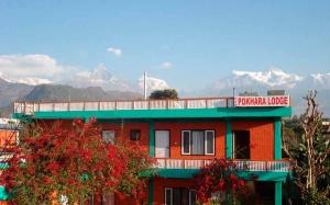 Colorful Building of Hotel Lakeside Pokhara Nepal.